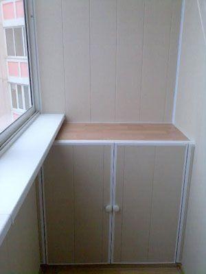 Отделка балконов и лоджий в подольске, климовске и щербинке.